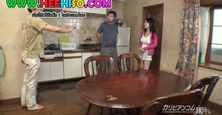 Photo of หนังโป๊HDใหม่ แนวเป็นเรื่อง แม่บ้านสาวอยู่บ้านคนเดียวจ้างช่างมาซ่อมบ้านเจอช่าง2คนรุมเย็ดคาบ้านขาวอวบนมใหญ่เย็ดสดแตกใน
